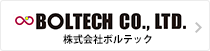 BOLTECH CO., LTD.
