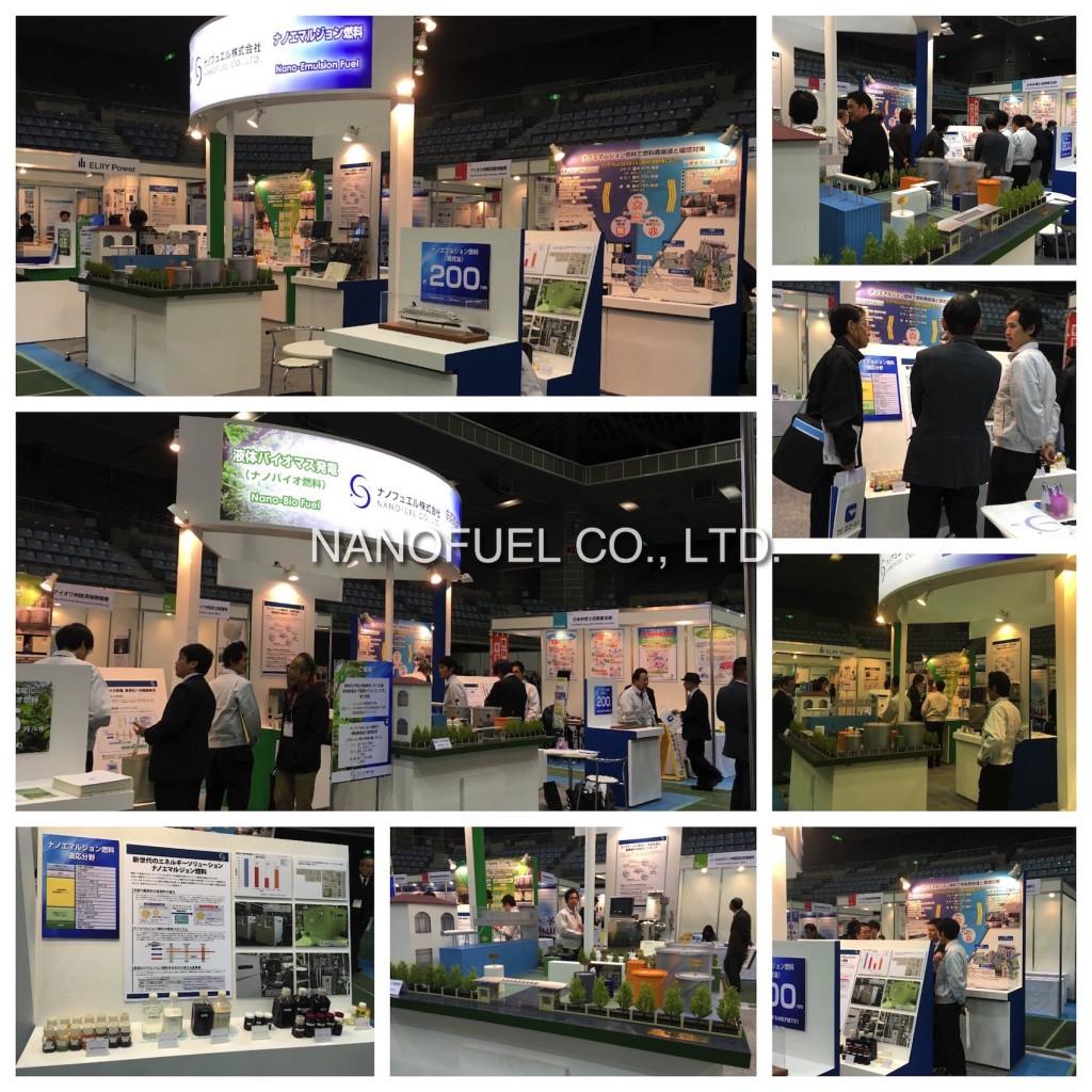 Kawasaki International Eco-Tech Fair 2016-02