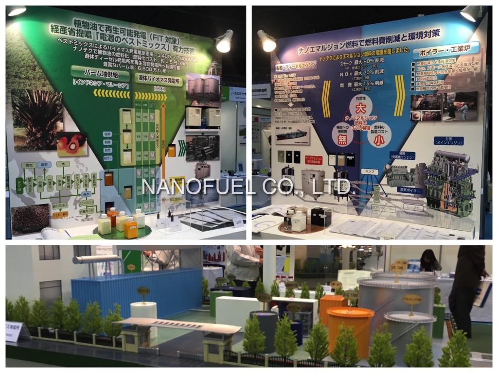 Kawasaki International Eco-Tech Fair 2016-03