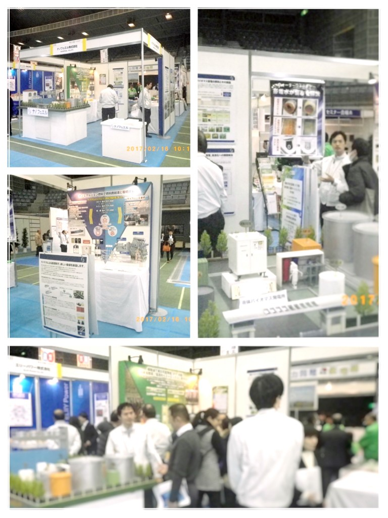 Kawasaki International Eco-Tech Fair 2017