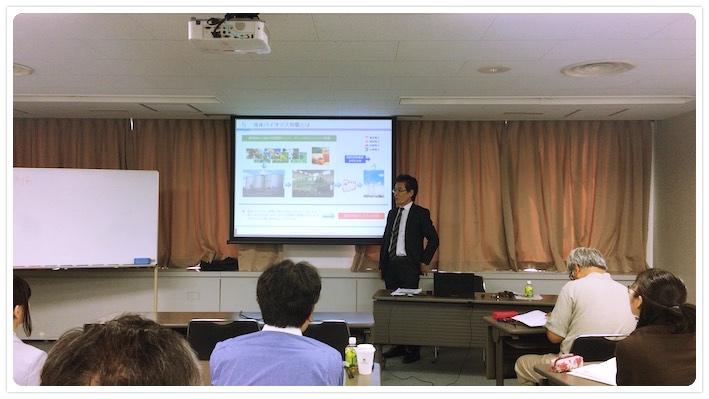 nanofuel_20170620_seminar